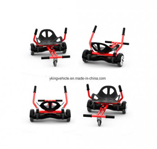 台灣電動平衡車